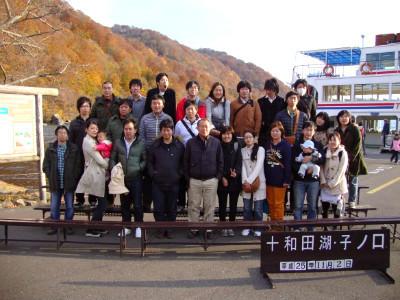 oi_09.jpg